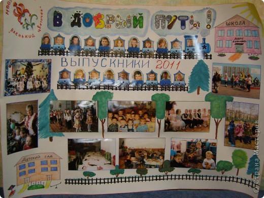 Стенгазета и плакат на День матери 2017 своими руками в 27